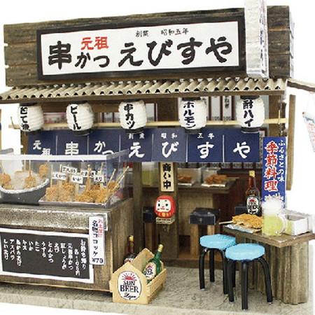 kyouzai-j_bi-8852_5[1].jpg